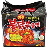 Samyang Instant Ramen Noodles, Halal Certified, Spicy Stir-Fried Chicken Flavor (Pack of 5)