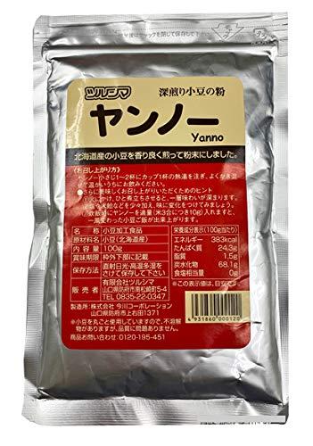 ツルシマ ヤンノー 深煎り小豆の粉<100g> 5個