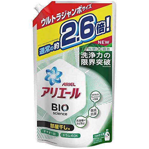 アリエール バイオサイエンス 部屋干し 洗濯洗剤 液体 抗菌&菌のエサまで除去 詰め替え 約2.6倍 (約40回分)