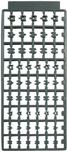 MSG Modeling Support Goods ABS unit 02 (H joint) gray (NON scale plastic kit) (japan import)