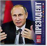 2021 Wall Calendar Vladimir Pu...
