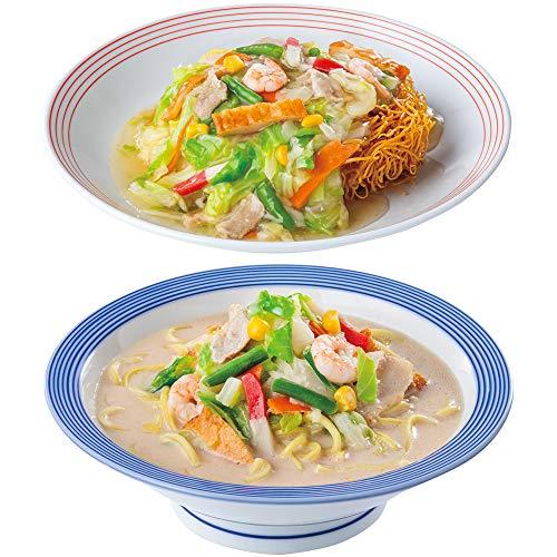 リンガーハット「長崎ちゃんぽん&皿うどん」8食セット/16食セット (ちゃんぽん・皿うどん各4食セット)