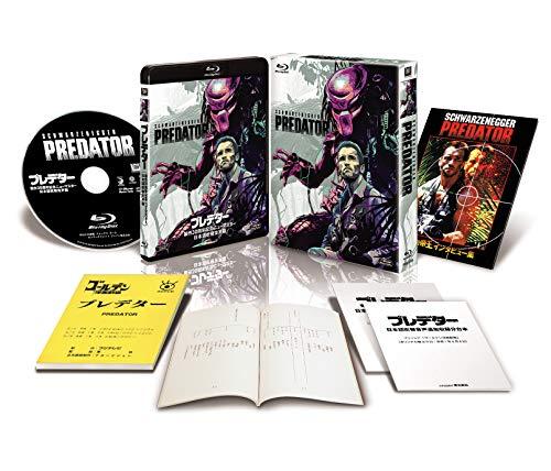Predator  Production 30Anniversary New Master/Japanese 吹替 Complete Edition  korekuta-zu・buru-rei Voice Box (first production Limited Edition) [Blu-ray]