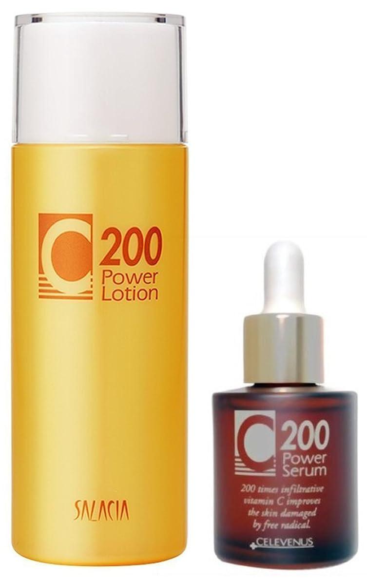 相談するとは異なり寝てるC200パワーセラム(30ml)&C200パワーローション(150ml)