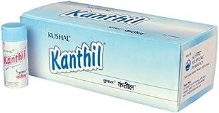 Amrita Kushal Kanthil 5Gms (Pack Of 21)