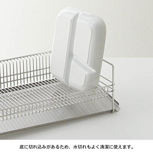 ベルメゾン『深めですくいやすいランチプレート[日本製]』