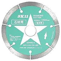SK11 ダイヤモンドカッター 石材用 107mm SDWS-4