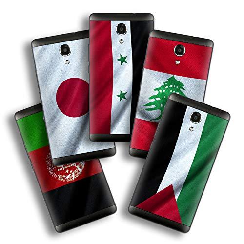 atFolix Designfolie kompatibel mit Wiko Robby, wähle Dein Lieblings-Design aus, Skin Aufkleber (Flaggen aus Asien)