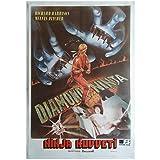 Suuyar ダイヤモンド忍者フォース1988リチャードハリソンゴッドフリーホーホラーヴィンテージポスターとプリントウォールアートホームベッドルーム-20X30インチX1フレームレス