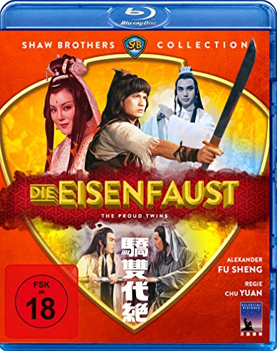Die Eisenfaust (Shaw Brothers Collection) [Blu-ray]