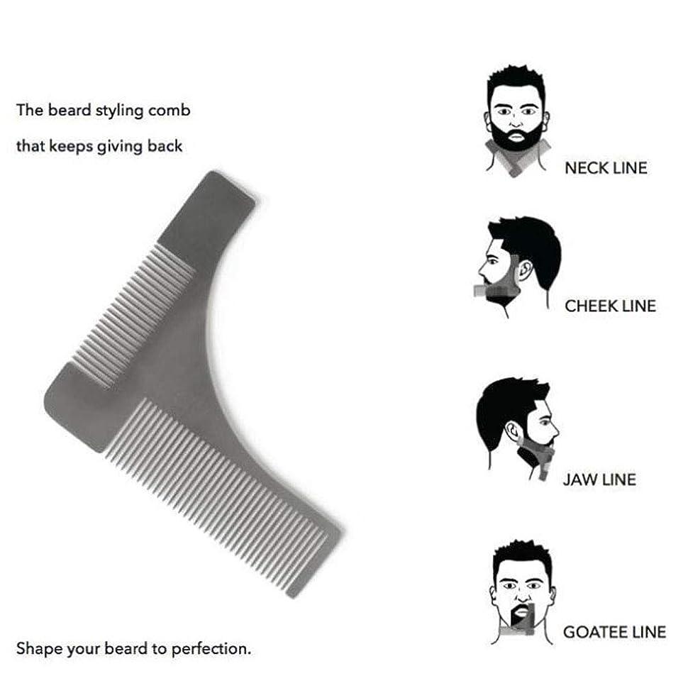 ひげを整えるツールテンプレートひげを生やした男性用金属ひげスタイリングくし鋼シリーズステンシルひげ用ひげを生やしたサイドバーントリミング対称線とひげトリマーバリカンでトリム