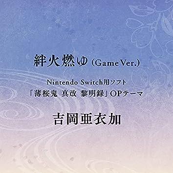 Kizunabimoyu Game Ver.