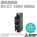 三菱電機 BV-C1 20A 100V 30MA 漏電遮断器 (分電盤用) (分岐回路用) (2P1E) NN