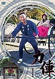 力俥-RIKISHA-鎌倉純愛編[DSZD-08216][DVD]