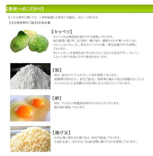 SD食品『本場関西風業務用冷凍お好み焼き食べくらべ7種セット』
