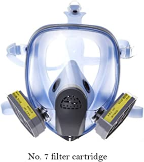 Gas mask full face mask full enclosed anti-dust dust-proof full pesticide spray paint chemical gas protection mouth and nose mask silicone full closed respirator with protective film x1 storage bag x1
