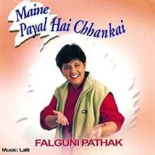 Maine Payal Hai Chhankai (Album Version)