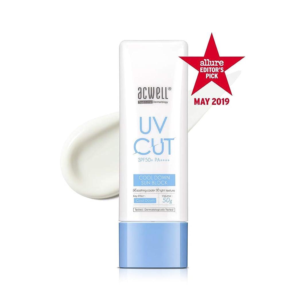 部族触覚すべきアクウェル ACWELL UV Cut Cool Down Sun Block クールダウン サンブロック 50g, SPF50+ PA++++ [Made in Korea]