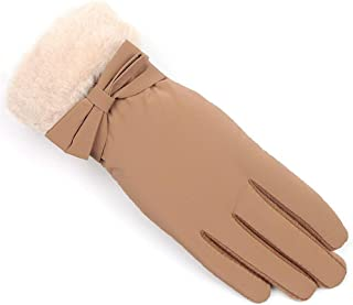 SGJFZD Womens Winter Warm Gloves Touch Screen Phone Windproof Lined Thick Ridding Gloves Cycling Gloves (Color : Beige)