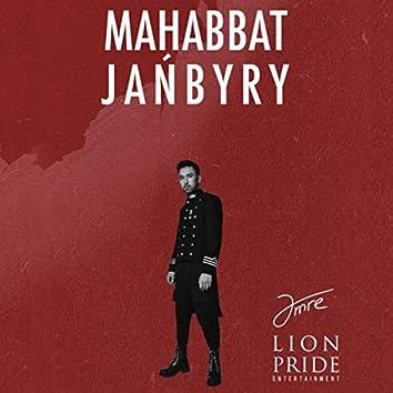 Mahabbat jańbyry