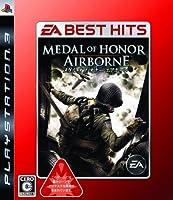 EA BEST HITS メダル オブ オナー エアボーン - PS3