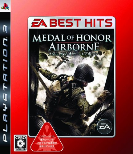 Medal of Honor: Airborne (EA Best Hits)