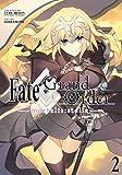 Fate/Grand Order -mortalis:stella- 2 (Manga)