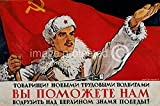 AGS - Help Raise The Victory Flag Vintage Russian Soviet World War Two WW2 WWII Military Propaganda Poster - 24x36