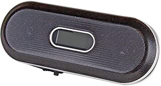 Travel Speaker & FM Radio - Black & Silver