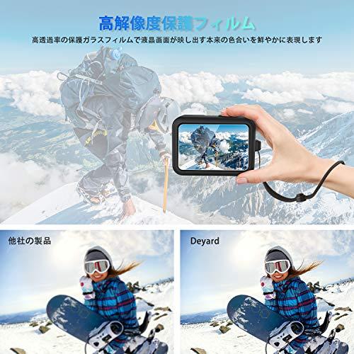 (ディヤード)DeyardGoProアクセサリーセットGoproHero9Black専用強化ガラスフィルム+シリコンケース