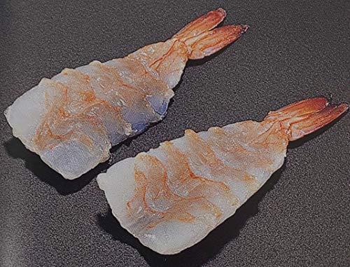 寿司えび ( 4L ) 20尾 寿司ねた すしえび すし海老 業務用 冷凍