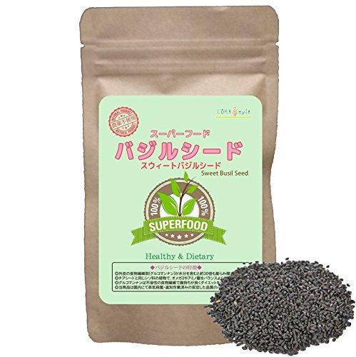 LOHAStyle バジルシード 500g スーパーフード 不溶性食物繊維 農薬不使用栽培 [必須アミノ酸含有]