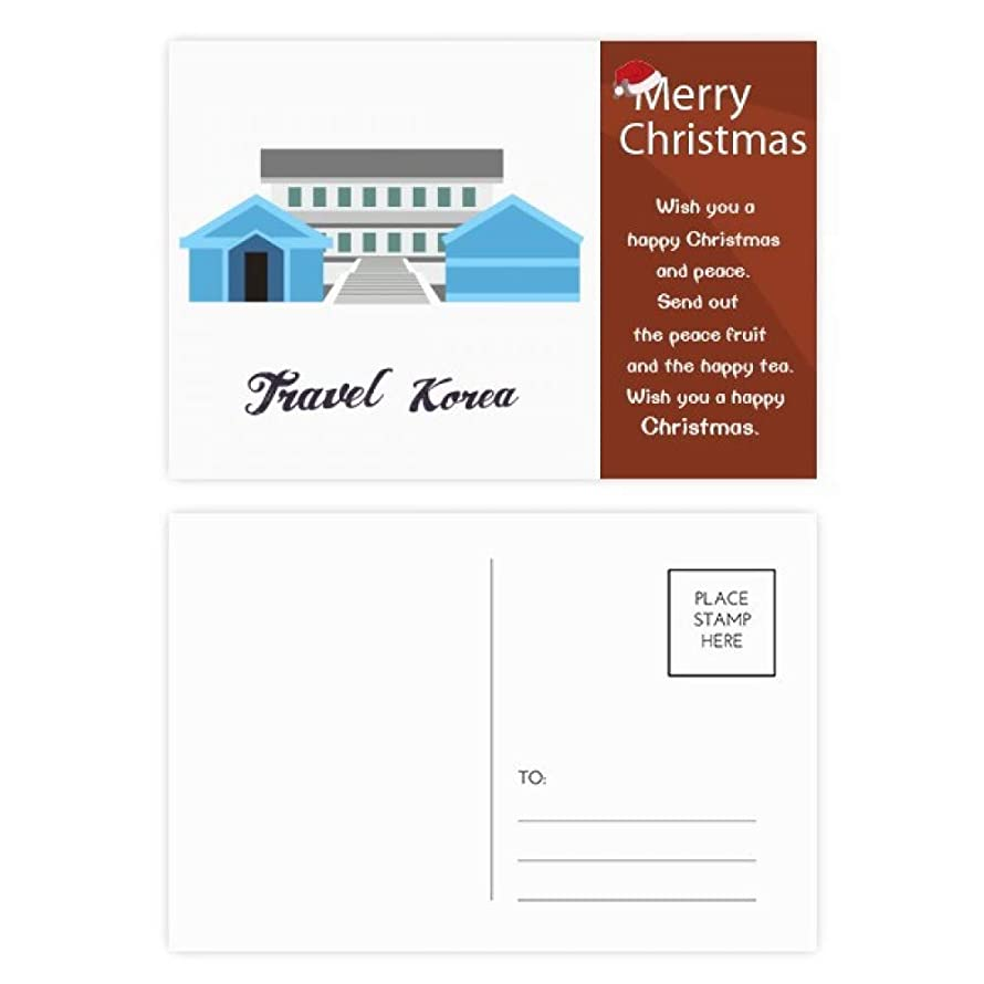 Demilitarized Zone in Korea Christmas Message Postcard Card 20pcs
