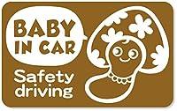 imoninn BABY in car ステッカー 【マグネットタイプ】 No.47 キノコさん2 (ゴールドメタリック)