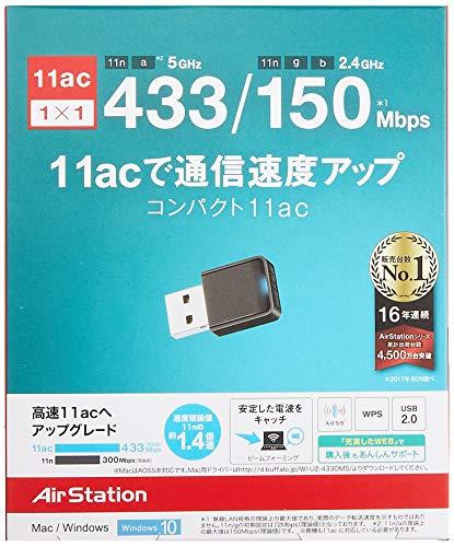 BUFFALOWiFi無線LAN子機WI-U2-433DMS11ac433+150MbpsUSB2.0ビームフォーミング機能搭載日本メーカー