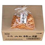 元祖柿の種 大粒柿の種 巾着 120g×10個セット(ケース販売)
