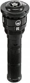 Toro Multistream PRN Male Nozzle, Adjustable