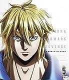 TERRAFORMARS REVENGE Vol.5<初回仕様版>[Blu-ray/ブルーレイ]