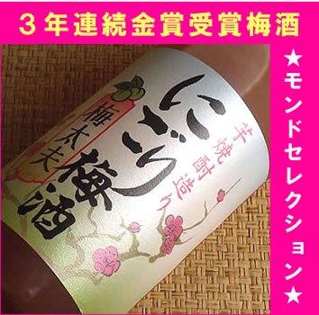 五代 にごり梅酒 梅太夫(うめだゆう) 芋焼酎造り 720ML ≪鹿児島県≫