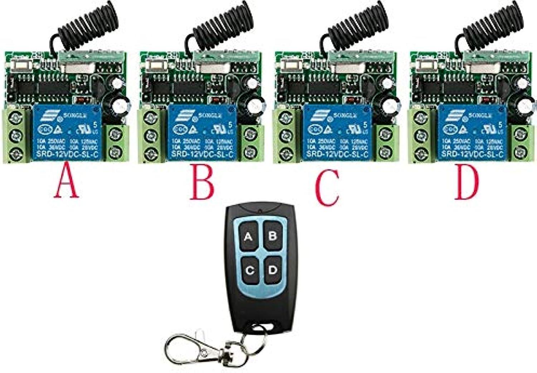 DC12V 10A 1CH Radio Controller RF Wireless Remote Control Switch 315