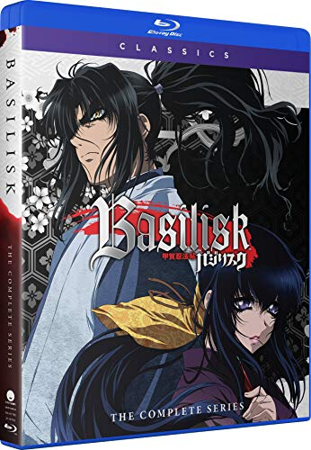Basilisk: The Complete Series [Blu-ray]