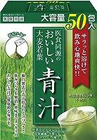 医食同源ドットコム 大麦若葉 50包×5箱セット
