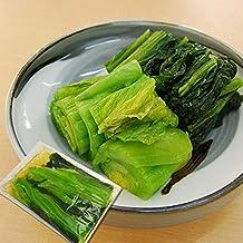 三奥屋の青菜漬1kg