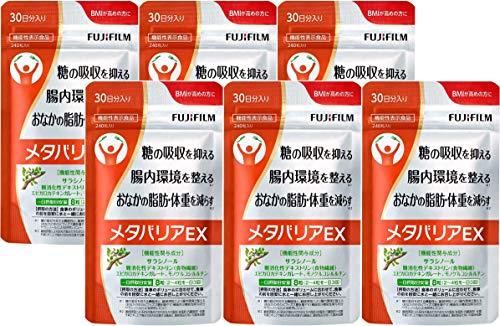 【6個セット】メタバリアEX 240粒[機能性表示食品]