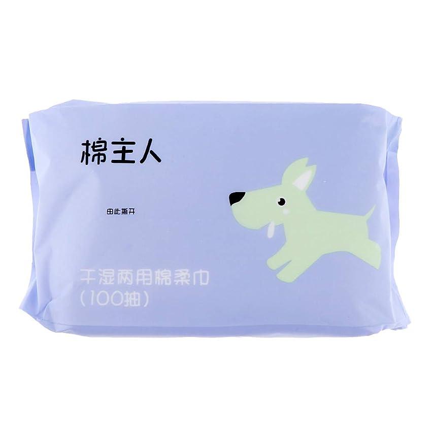 要旨洗練シャツCUTICATE クレンジングシート メイク落とし 軽量 便利 敏感肌用 非刺激 不織布 フェイスタオル 約100枚 - 青紫