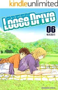 Loose Drive 6巻 表紙画像