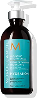 moroccan oil blue bottle