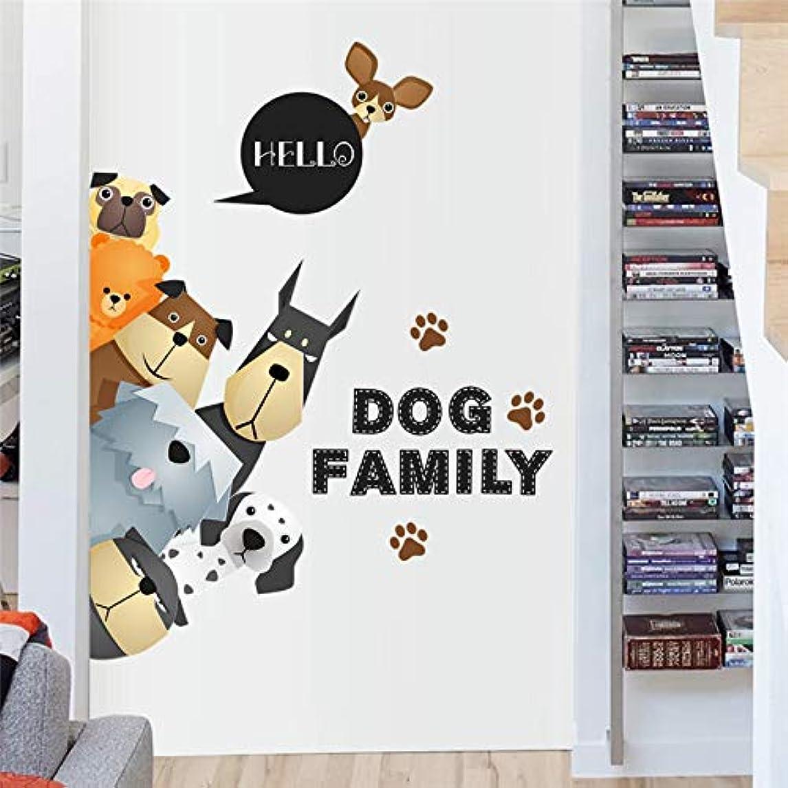 快適レッスンジョガーLiwendi 漫画家族犬ドア冷蔵庫ウォールステッカー用キッズルームペット装飾家デカール壁画アート映画ポスター
