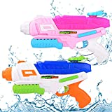 FISHOAKY Water Gun, 2 Pack 600CC High Capacity Squirt Guns for Kids Boys Girls Adults for Summer Garden Swimming Pool Beach Party