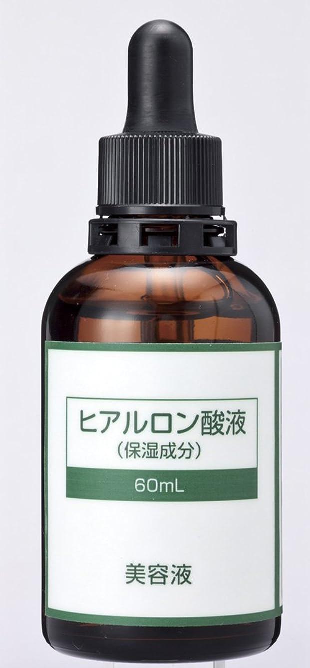 樫の木プレゼンター理容師ヒアルロン酸液(美容液) 60ml